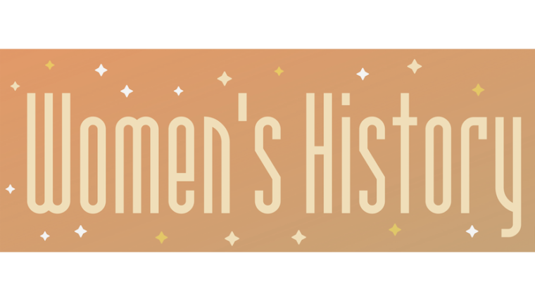 Women's History Month 2019 logo