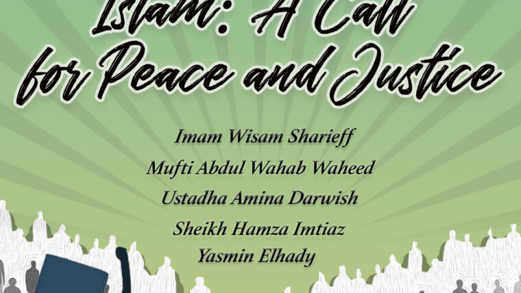 Islam: A Call for Peace and Justice image from the poster